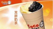 coco都可奶茶加盟品牌实力怎么样?