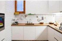 小户型整体厨房装修价格多少