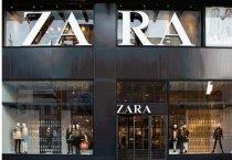 zara是什么牌子?zara的价格贵吗?