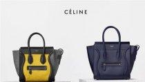 celine是什么牌子,Celine质量怎么样,价格贵不贵?