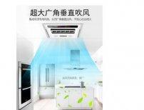 厨房装空调还是凉霸?