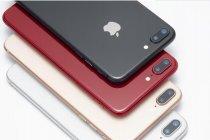 iphone8价格(iphone8多少钱)