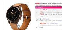 vivo watch手表怎么样?