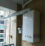 壁挂炉供暖耗电吗?