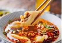 酸汤水饺的正宗做法