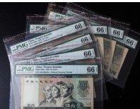 第5套人民币1999年版50元值多少钱?