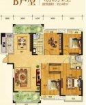 4室2房2厅的户型如何装修设计