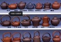 紫砂壶价格:500可以买到真紫砂壶吗?
