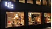 长沙特色书店——长沙十二时辰