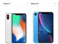 iPhone X与iPhone XR相比,选哪款比较好?