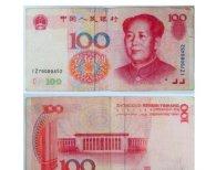 1999版一百元面值流通纸币冠号TG和HS值钱吗?