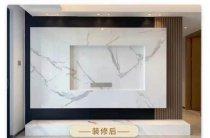 电视背景墙到底怎么装修好