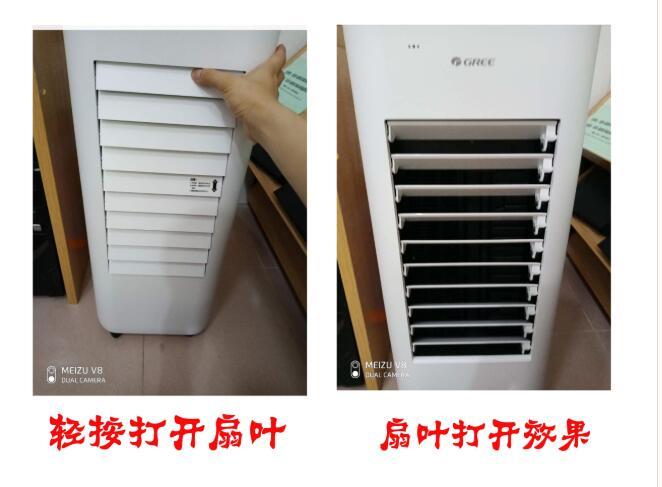 geli空调扇遥控移动ling风机